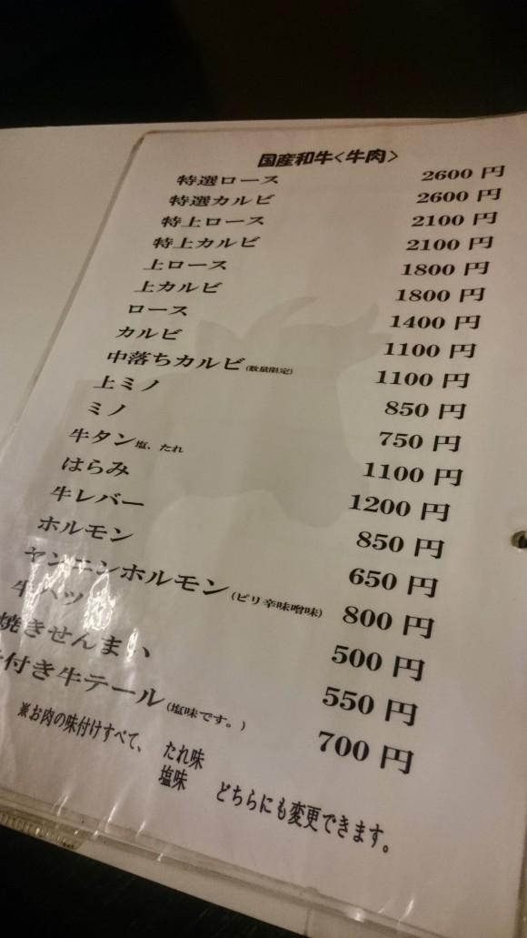 DSC_0002(2)