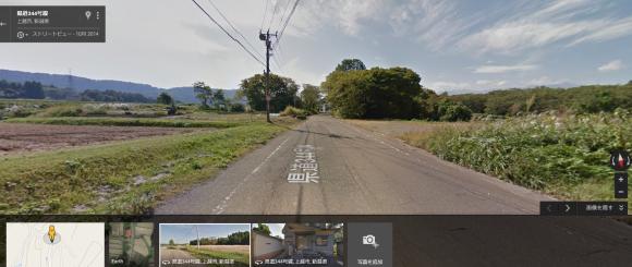 県道344号線 - Google マップ2