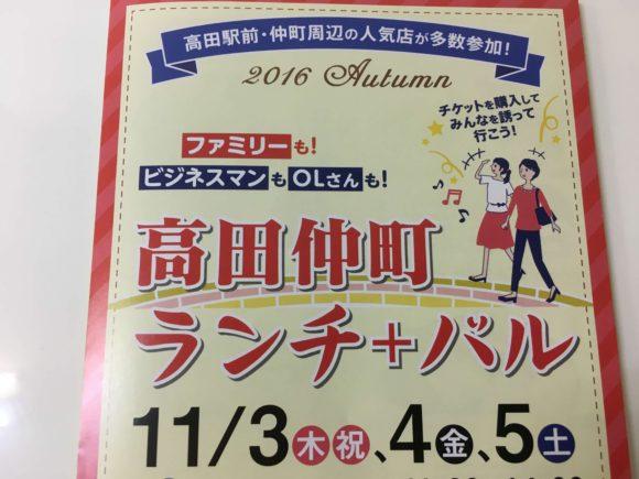 2016-10-20_17-46-54_400