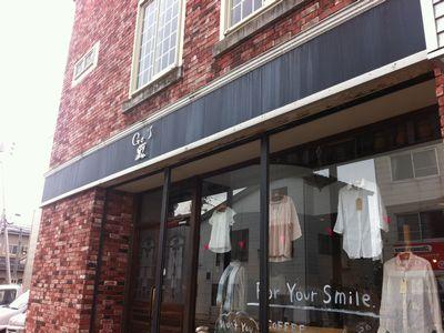 Go's Cafe (ゴーズカフェ)でドライカレーとコーヒーをいただく1