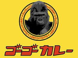 【上越】ゴーゴーカレーが上越上陸!