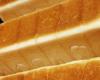 【上越】月水金のみ営業の食パン専門店「パンランド」。焼き立てがマジうまい!!